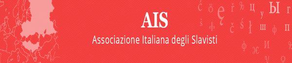 Logo Associazione Italiana Slavisti